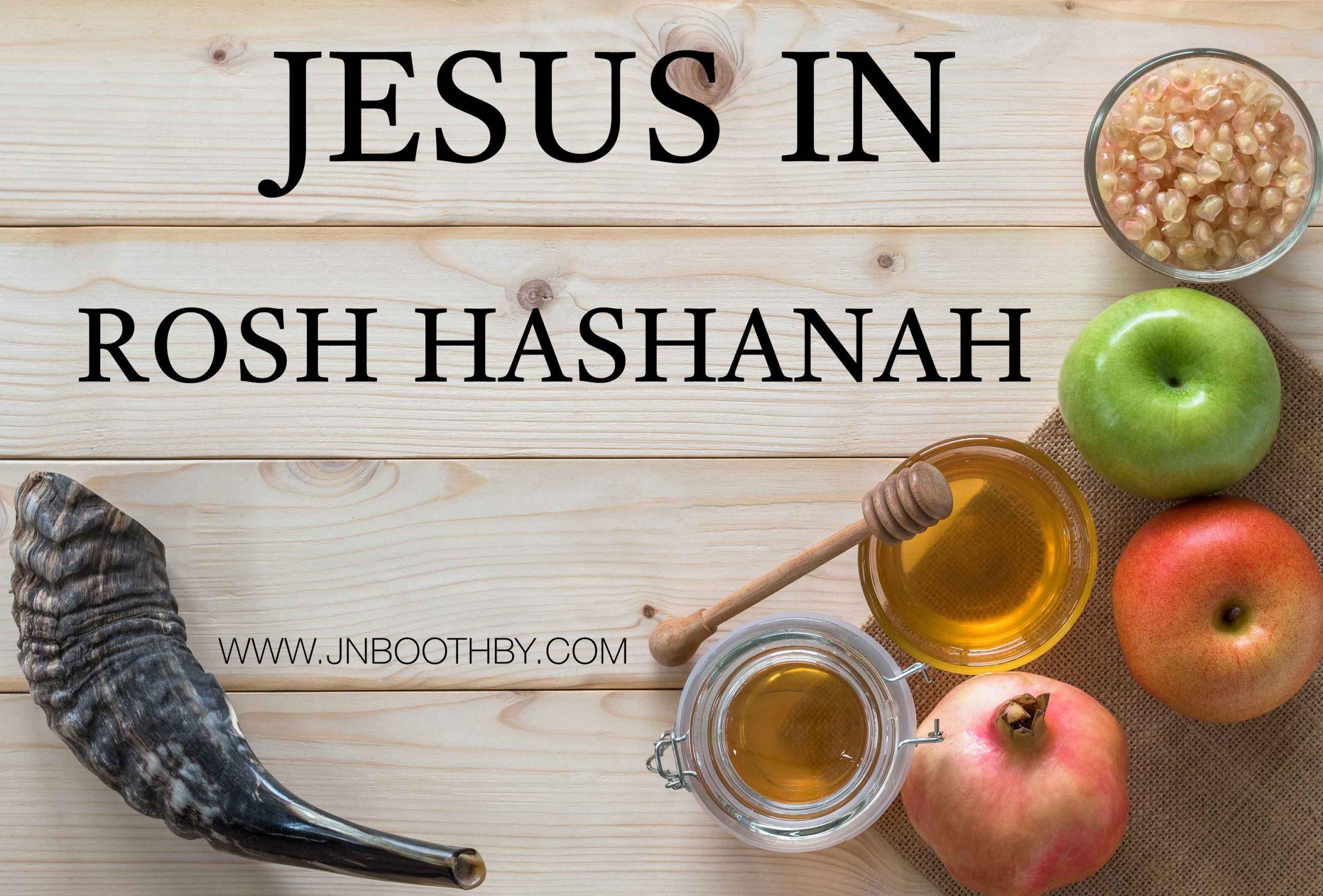 Jesus in Rosh Hashanah