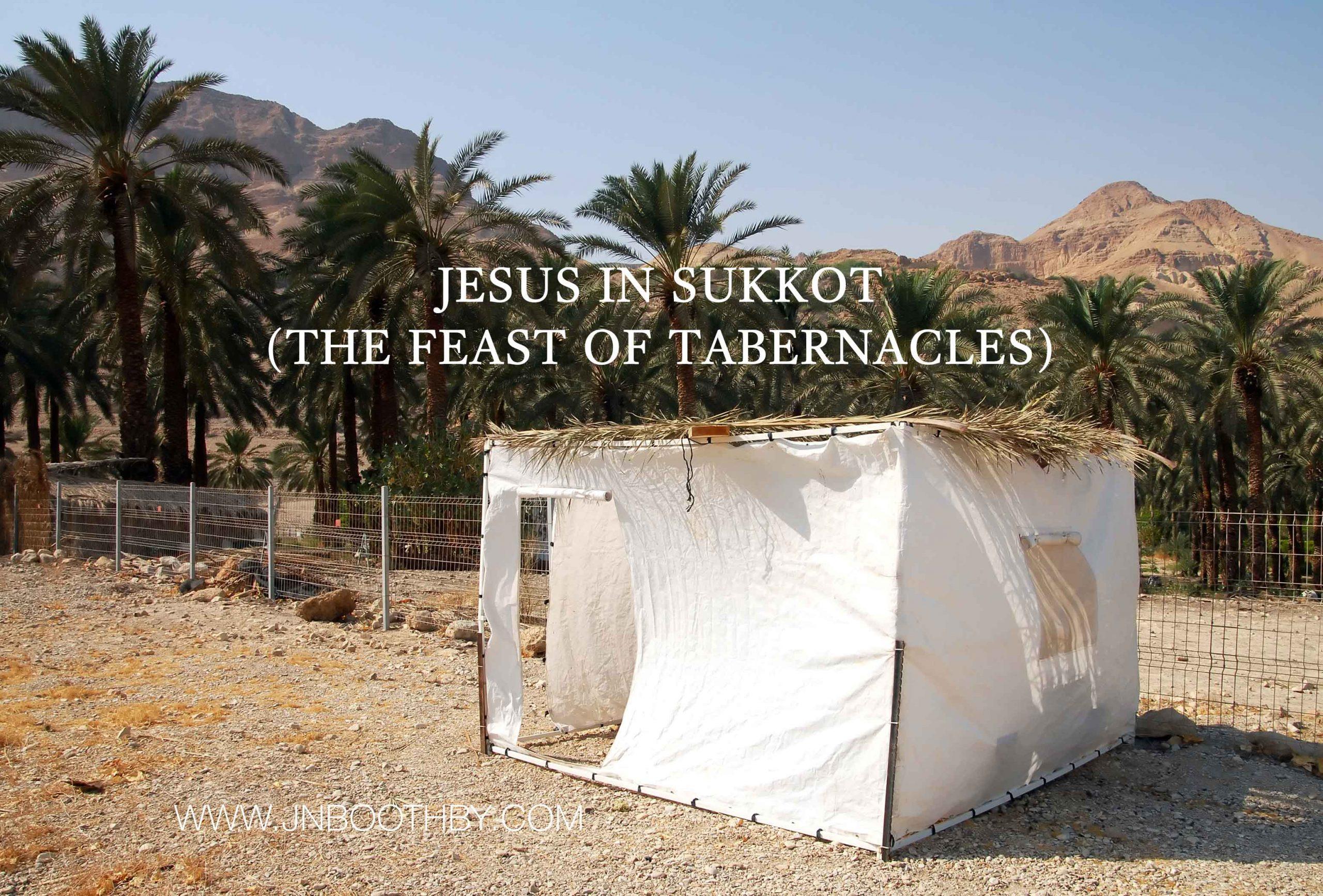 Jesus In Sukkot